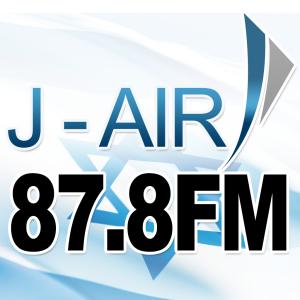 jair master icon