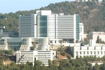 Hadassah Hospital in Jerusalem