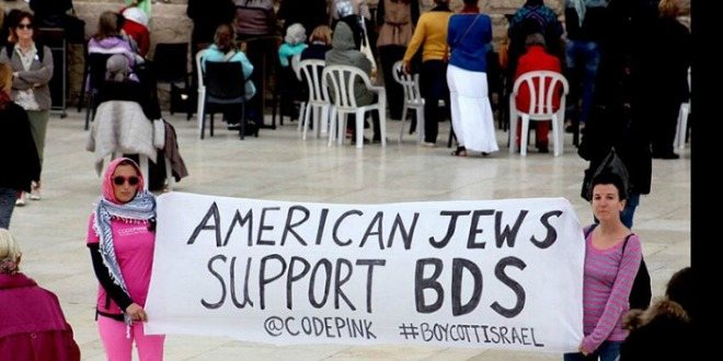 banner of american jews supporting bds held up at the kotel