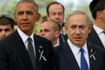 Presidents Obama and Prime Minister Netanyahu