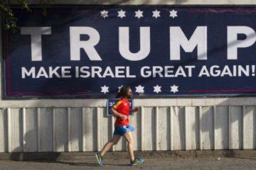 Trump poster in Israel