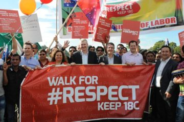 rally for 18c