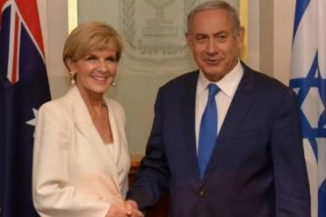Julie Bishop with Prime Minister Netanyahu