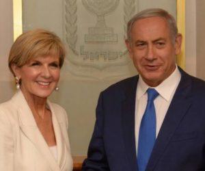 Prime Minister Netanyahu and Julie Bishop
