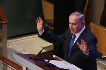 Prime Minister Netanyahu at the podium