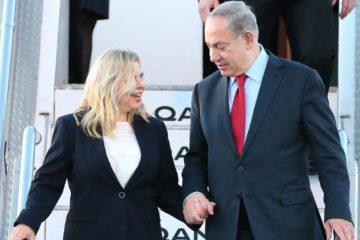 Prime Minister Netanyahu and wife arriving in Australia