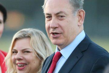 Netanyahu and his wife Sarah
