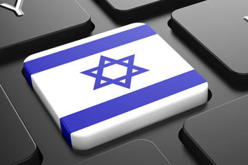 Israeli flag on a computer keyboard key