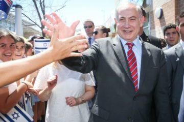 Prime MInister Netanyahu in Australia