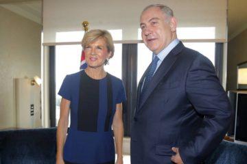 Prime Minister Netanyahu with Julie Bishop