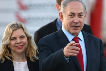 Prime Minister Netanyahu and his wife Sarah arriving in Sydney
