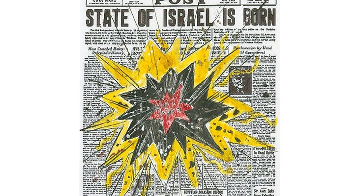 Front page from palestine post when state of israel declared