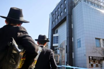 Jewish Centre in America