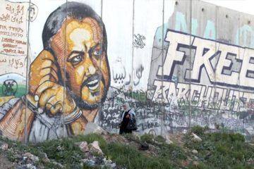 graffitti on separation wall