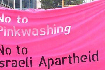 anti israel banner