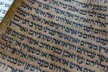 hebrew text on parchment