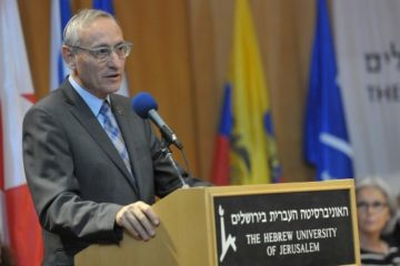 Hebrew U President at the podium