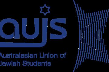 aujs logo