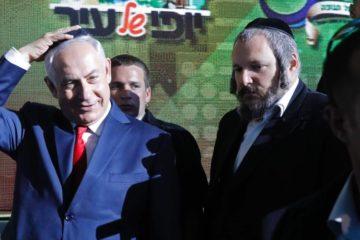 Netanyahu walking with the mayor of a settlement