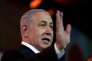 Netanyahu waving
