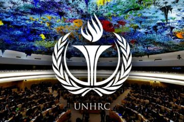 poster with UNHRC logo over photo of the chamber