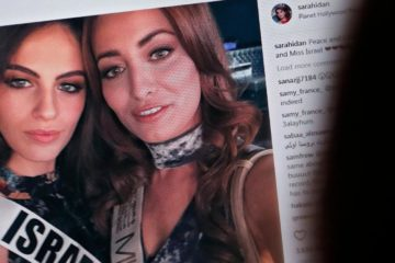 the selfie of the two models on a computer screen