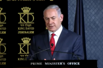 screen grab of Bibi speaking at an event